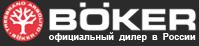 BokerShop.ru